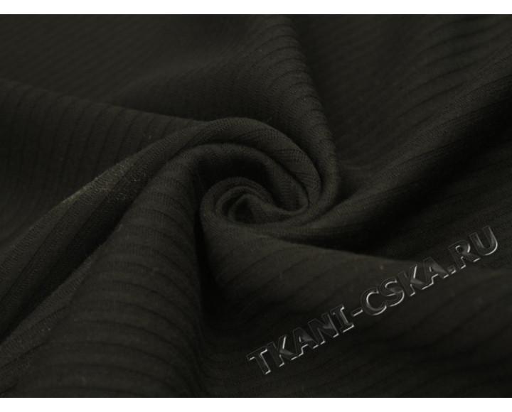 Трикотаж однотонный чёрный в  фактурную полоску
