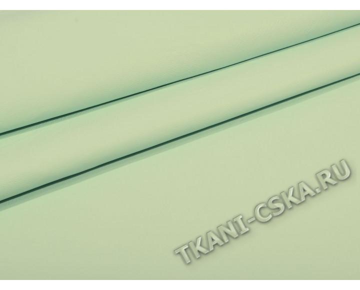 Кожзаменитель бледно-зеленого цвета
