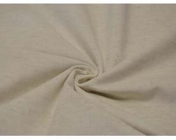 Костюмная ткань Молочная В Крапинку 00055