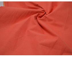 Ткань Плащевая Красная 00007