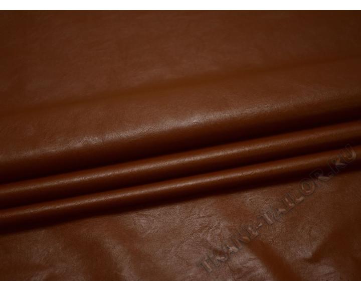 Кожзаменитель коричневый
