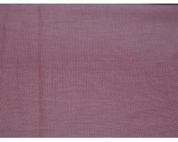 Плательная ткань хлопковая розово-белый принт